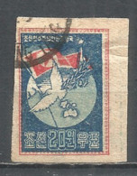 Korea 1952 Used Stamp - Corée Du Nord