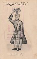 Iran - Traditional Professions - Limonadier Persan - Teheran - Ed. Seyed Abdor Rahime Kachani * - Iran