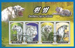 Korea 2005 Used S/S Block - Korea (Noord)