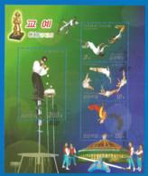 Korea 2005 Used S/S Block Circus - Korea (Noord)