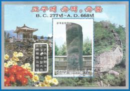 Korea 2005 Used Block - Korea (Noord)