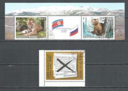 Korea 2005 Used Stamps - Korea (Noord)