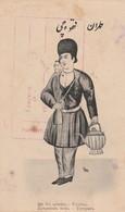 Iran - Traditional Professions - Un Cafetier - Teheran - Ed. Seyed Abdor Rahime Kachani * - Iran