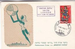 "MEDITERRANEAN CRUISE S.S. ""BRAEMAR CASTLE"" HAIFA 20.11.1961. ISRAEL ENVELOPE SPC PAQUEBOT -LILHU - Israel"