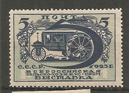 RUSSIE - Yv N° 229A  Dent 13 1/2  ** MNH  5r  Exposition Agricole Tracteur   Cote 16,2  Euro  TBE  2 Scans - 1923-1991 UdSSR