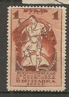 RUSSIE - Yv N° 227 Dent 12 1/2   **MNH  1r  Exposition Agricole Moissonneur   Cote 30 Euro  TBE  2 Scans - 1923-1991 UdSSR