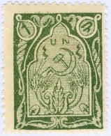ARMENIA, SIMBOLI NAZIONALI, 1921, 1 R., FRANCOBOLLO NUOVO (MLH*)  Mi:AM IIaA, Scott:AM 278, Yt:AM 102 - Armenia
