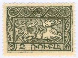 ARMENIA, SIMBOLI NAZIONALI, 1921, 2 R., FRANCOBOLLO NUOVO (MLH*)  Mi:AM IIbA, Scott:AM 279, Yt:AM 103 - Armenia