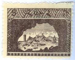 ARMENIA, SIMBOLI NAZIONALI, 1921, 5 R., FRANCOBOLLO NUOVO (MLH*)  Mi:AM IIdA, Scott:AM 281, Yt:AM 105 - Armenia