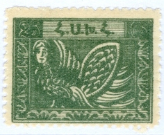 ARMENIA, SIMBOLI NAZIONALI, 1921, 25 R., FRANCOBOLLO NUOVO (MLH*)) Mi:AM IIeA, Yt:AM 106, Scott: 282 - Armenia