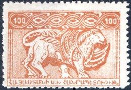 ARMENIA, SIMBOLI NAZIONALI, 1921, 100 R., FRANCOBOLLO NUOVO (MLH*)  Mi:AM IIgA, Scott:AM 284, Yt:AM 108 - Armenia