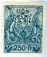 ARMENIA, SIMBOLI NAZIONALI, 1921, 250 R., FRANCOBOLLO NUOVO (MLH*)  Mi:AM IIhA, Scott:AM 285, Yt:AM 109 - Armenia