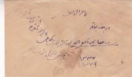 PERSIA ENVELOPE CIRCULATED 1914. IRAN PERSE -LILHU - Iran