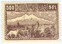 ARMENIA, SIMBOLI NAZIONALI, MONTE ARARAT, 1921, 500 R., FRANCOBOLLO NUOVO (MLH*)  Mi:AM IIiA, Scott:AM 286, Yt:AM 110 - Armenia