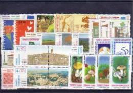 1995 TURKEY YEAR COMPLETE SET ALL MNH ** - 1921-... Republiek
