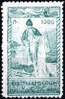 ARMENIA, SIMBOLI NAZIONALI, PESCATORE, 1921, 1000 R., FRANCOBOLLO NUOVO (MLH*)  Mi:AM IIkA, Scott:AM 287, Yt:AM 111 - Armenia