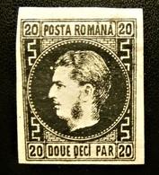 PREMIERS  TIMBRES  DE  ROUMANIE ! - N° 16  (N*) - De 1866 - 1867 (2 Photos) - 1858-1880 Moldavie & Principauté