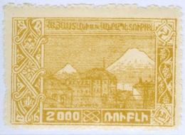 ARMENIA, SIMBOLI NAZIONALI, MONTE ARARAT, 1921, 2000 R., FRANCOBOLLO NUOVO (MLH*)  Mi:AM IIlA, Scott:AM 288, Yt:AM 112 - Armenia