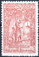 ARMENIA, VEDUTE DI CITTA', 1921, 10000 R., FRANCOBOLLO NUOVO (MLH*)  Mi:AM IInA, Scott:AM 290, Yt:AM 114 - Armenia