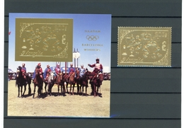 Mongolei MiNr. 2439 A, Block 208 B Postfrisch MNH Schach (Scha5153 - Mongolei