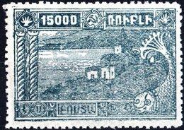 ARMENIA, VEDUTE, 1921, 15000 R., FRANCOBOLLO NUOVO (MLH*)  Mi:AM IIoA, Scott:AM 291, Yt:AM 115 - Armenia
