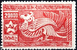 ARMENIA, SIMBOLI NAZIONALI, 1921, 20000 R., FRANCOBOLLO NUOVO (MLH*)  Mi:AM IIpA, Scottn:AM 292, Yt:AM 116 - Armenia