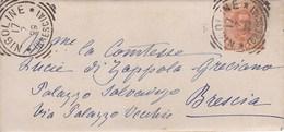 Un Annullo Per Paese Nigoline (Brescia) Tondo-riquadrato - 1878-00 Umberto I