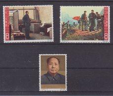 CHINE : N° 1602/04 ** . TB 1965 . ( CATALOGUE YVERT ) . - 1949 - ... République Populaire
