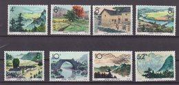 CHINE : N° 1618/25 ** . TB 1965 . ( CATALOGUE YVERT ) . - 1949 - ... République Populaire