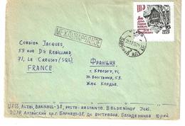 Lettre  Pour La FRANCE Le Creusot 71 . - Machine Stamps (ATM)