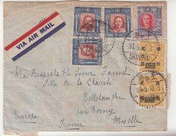 CHINE : PAR AVION POUR LA FRANCE . 1948 . - Lettres & Documents