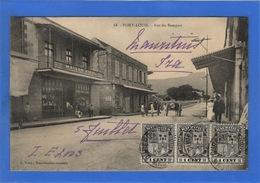 ILE MAURICE - PORT LOUIS Rue Du Rempart - Mauritius