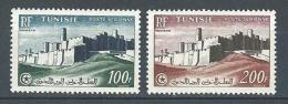 "Tunisie Aerien YT 20 & 21 (PA) "" Vues De Monastir "" 1954 Neuf** - Tunisia (1888-1955)"