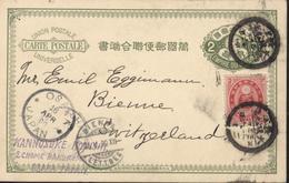 Entier Carte Postale 2 SN ? Empire Du Japon + YT 63 CAD Osaka Japan 16 Apr 00 Arrivée Suisse 24 V 1900 - Postal Stationery