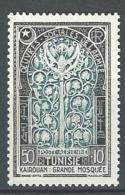 "Tunisie Aerien YT 17 (PA) "" Oeuvres Sociales De L'Armée "" 1952 Neuf** - Tunisia (1888-1955)"