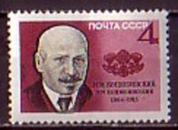 RUSSIA - UdSSR - 1964 - 100 Ans De La Naissance De Kozubinski - 1v** - Nuovi