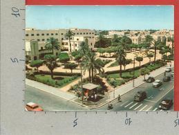 CARTOLINA VG LIBIA - TRIPOLI - Giaddad Omar Muktar E Giardinetti - 10 X 15 - 1989 - Libyen