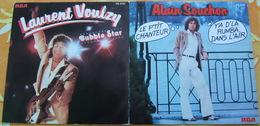 ALAIN SOUCHON Et LAURENT VOULZY - Deux 45 Tours - Vinyles