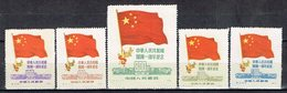 China -CHINE 1950, 1st Anniv. Of The Foundation Of Peoples Republic Of China, Mi. 77 - 81 II Unused - Neufs