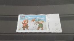 LOT 487486 TIMBRE DE FRANCE NEUF** LUXE SANS PHOSP - Sammlungen