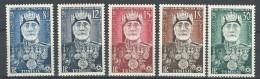 "Tunisie YT 383 à 387 "" Effigie Sidi Lamine Pacha Bey "" 1954 Neuf** - Unused Stamps"