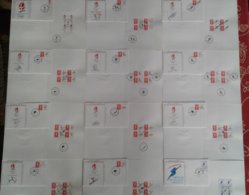Jeux Olympiques D'Hiver Savoie 1992 Albertville Les 12 Feuillets + Enveloppes 1 Er Jour Des XVI  JO D'Hiver - Documents De La Poste