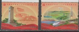 CHINA, 2017, MNH, COMMUNIST PARTY CONGRESS, TRAINS, PLANES, SHIPS, ENERGY, INFRASTRUCTURE, 2v - Trains