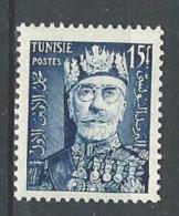 "Tunisie YT 395 "" Effigie De Sidi Lamine Pacha Bey "" 1955 Neuf** - Unused Stamps"