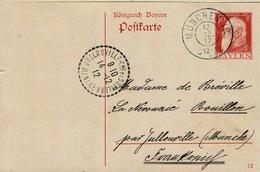 Entier Postal De 10 Pf Rouge De La Série Prince Régent Sur Postkarte De München Pour Jullouville Du 12/12/12 - Entiers Postaux