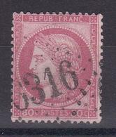 D103/ CERES N° 57 OBL COTE 15€ - 1871-1875 Cérès