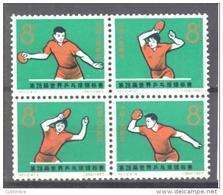 Chine: Yvert Entre N°1608/11; Tennis De Table; La Serie Compléte - 1949 - ... République Populaire
