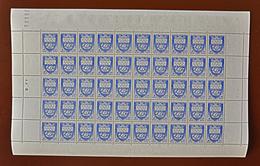 Feuille Complète De 50 Timbres FRANCE 1942 N°562 ** (ARMOIRIES DE VILLES 2ÈME SÉRIE. NANTES. 4F + 5F) - Full Sheets