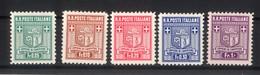 2608 - Emissioni Locali - Stemma Di Campione D'Italia, Valore Espresso In Moneta Svizzera - Anno 1944 - Italia