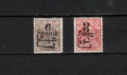 N° 214 & 215 = 2 TIMBRES IRAN NEUFS* DE 1902     Cote : 20 € - Iran